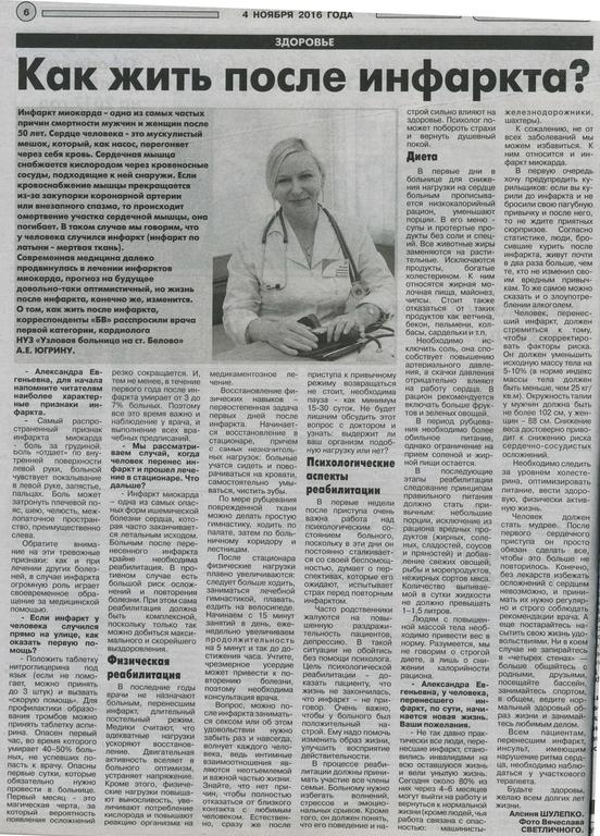 Областная туберкулезная больница 1 воронеж